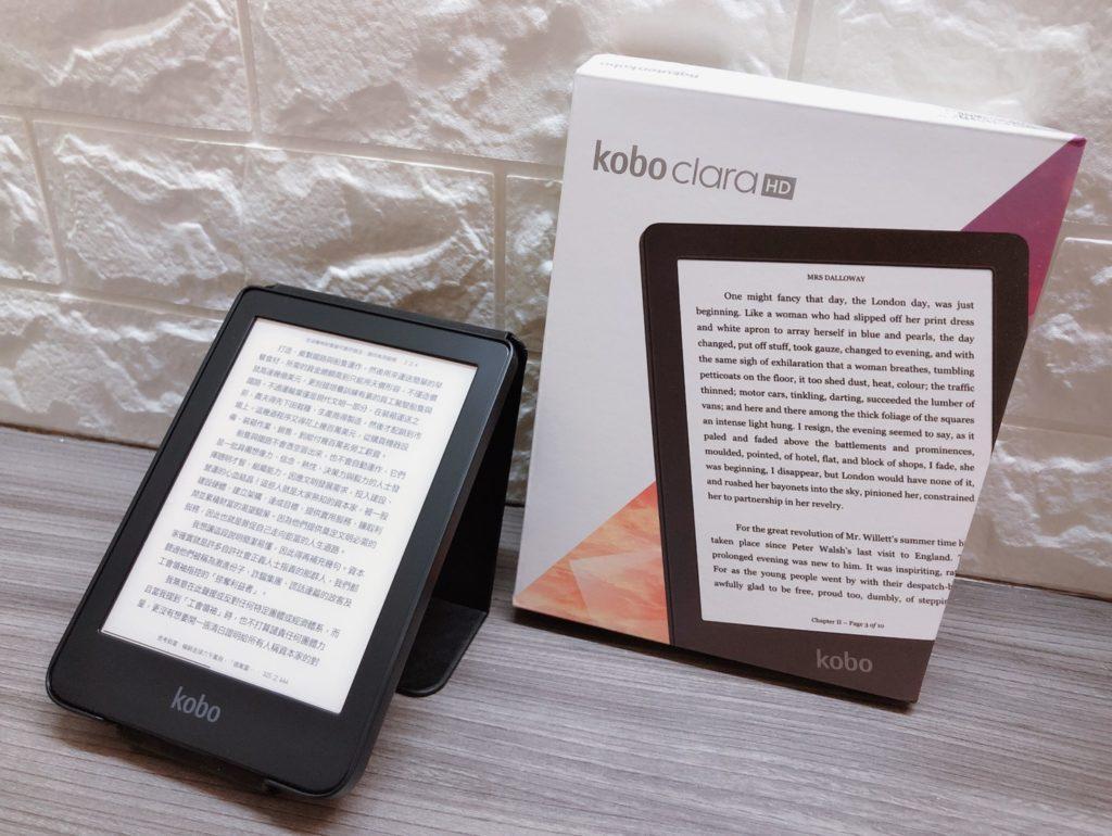 電子書閱讀器 kobo 保護套