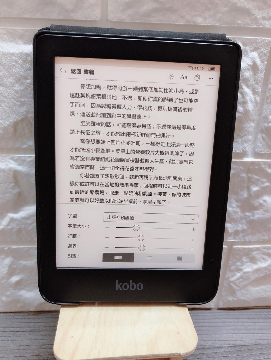 電子書閱讀器 kobo