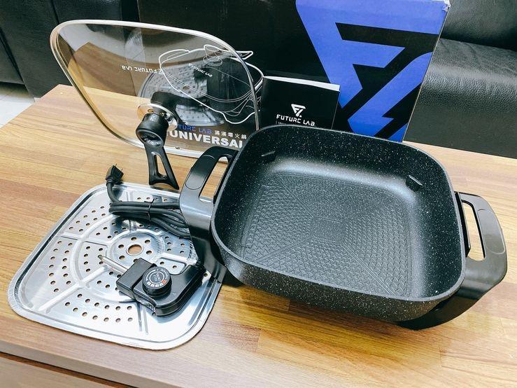 universalpot 未來試驗室滿漢電火鍋