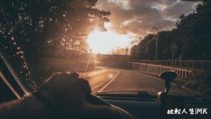 汽車行車記錄器推薦
