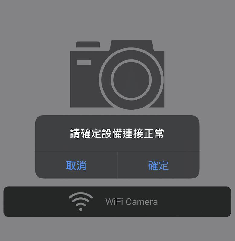 LOOKING MARS戰神 機車行車記錄器 iOS APP 使用方法