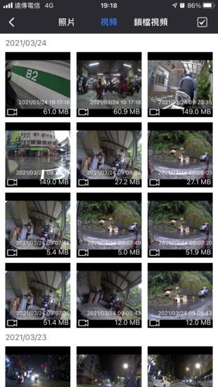 機車行車記錄器影片、照片 透過 Wi-Fi 拉取到手機過程