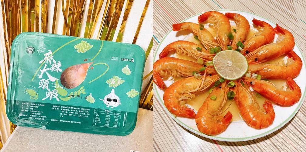 加熱即食海鮮 舒肥大蝦 有鉗真好《麻辣大頭蝦》 麻辣/沙茶/蒜香